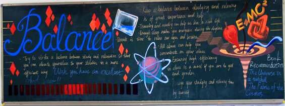 黑板报版面设计图大全简单又漂亮大气开学